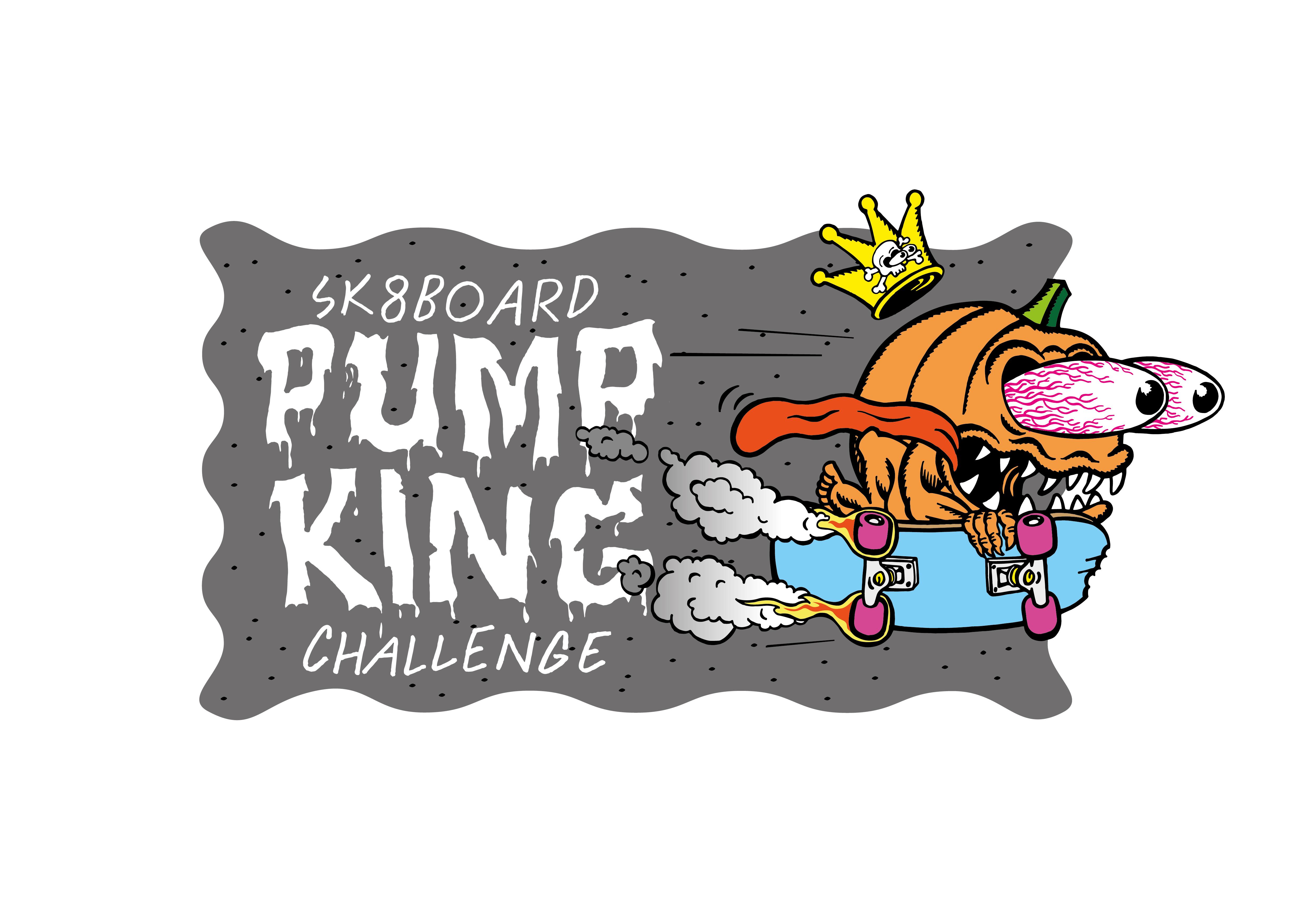 Sk8board PumpKing Challenge